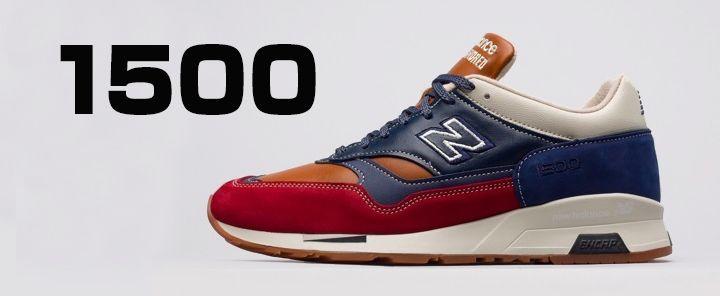 ニューバランス1500